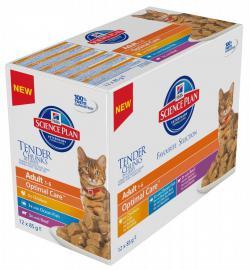 Hill's SP Feline Adult Multipack 12x85g alutasakos csirkehúsos, óceán halas, marhahúsos konzerv felnőtt cicáknak, 6db Chicken, 3db Ocean Fish , 3db Beef