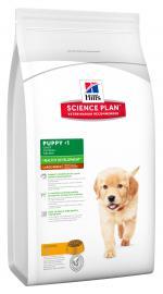 Hill's SP Canine Puppy Large Breed száraz táp nagy- és óriás testű kölyök kutyáknak