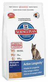 Hill's SP Feline Mature Adult 7+ Chicken száraz táp csirkehússal idős cicáknak