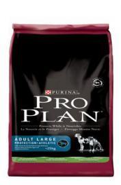 Pro Plan Adult Athletic száraz táp aktív kutyának báránnyal és rizzsel